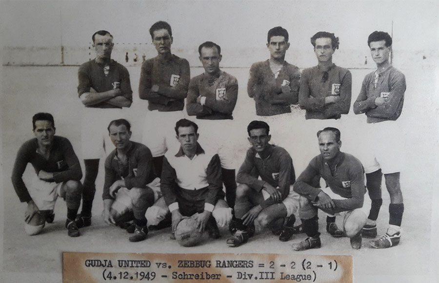 1949 Squad